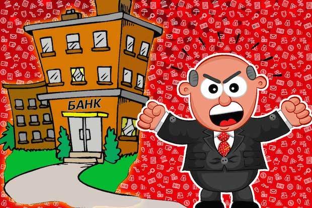 chelovek-rugaetsya-na-bank