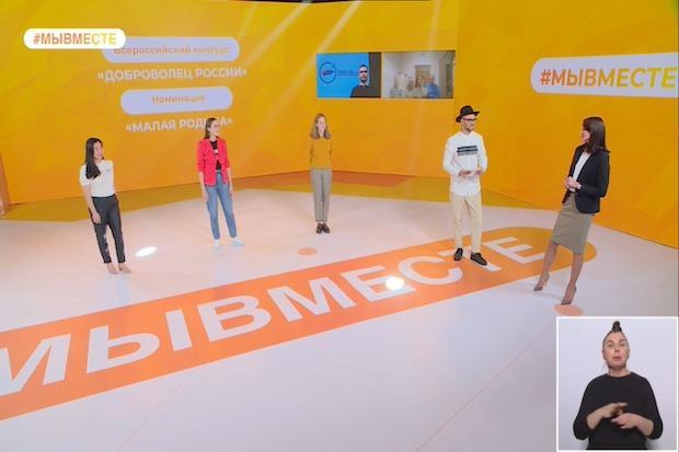2020.12.04 Доброволец России_Номинация Малая Родина_итог (2)