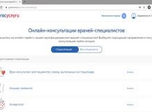 Телемед_платформа_1