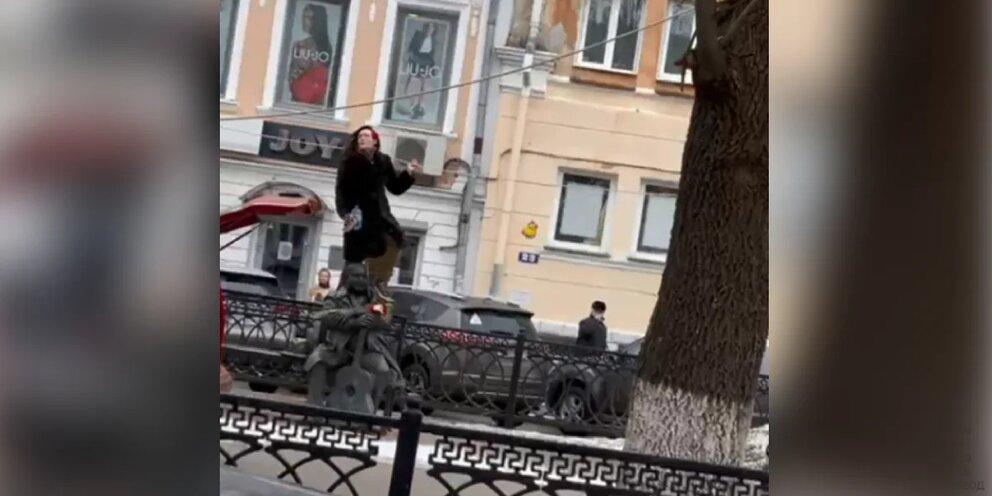 деушка на Радищева