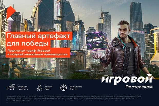 игровой_5.VaZT9