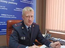 начальник Калининского