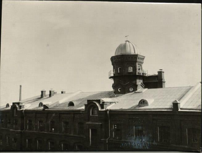 обсрватория 1900-е