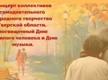 «Осени счастливые мгновенья»