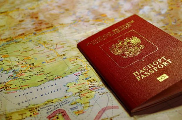 Как сделать загранпаспорт тверь